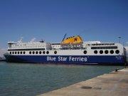Fährhafen Patras