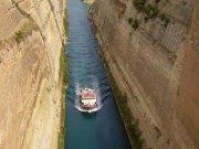 Der Kanal von Korinth